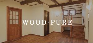ロゴ:WOOD-PURE