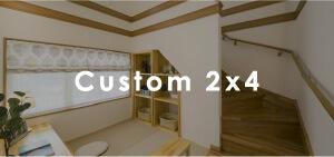 ロゴ:Custom 2×4