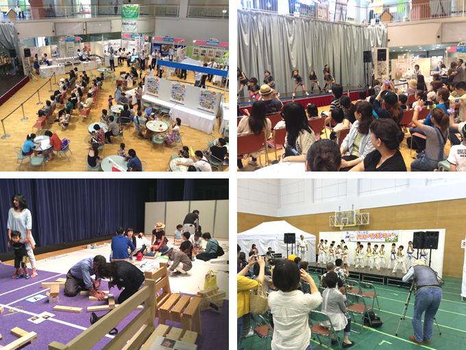 秋田県民住まい祭 「JOY-FULL」