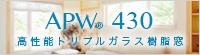 APW430
