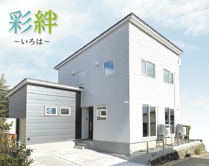 HOME IoT「AiSEG2」搭載住宅