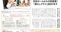 pdf_201304