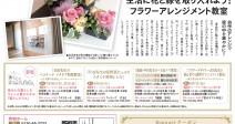 bouquet_large201508