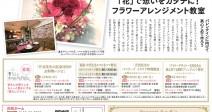 bouquet_large201602