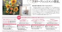 bouquet_large201608